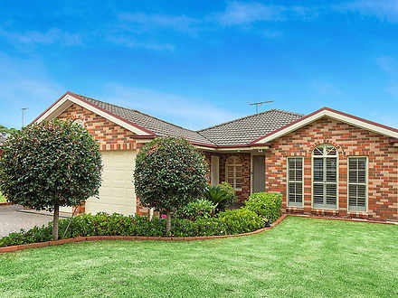 46 Lucas Circuit, Kellyville 2155, NSW House Photo