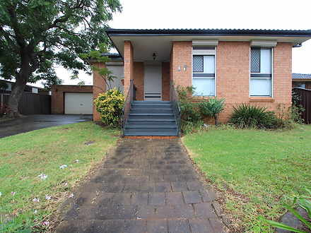 18 Fairlight Place, Woodbine 2560, NSW House Photo