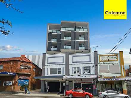 301/110 Beamish Street, Campsie 2194, NSW Studio Photo