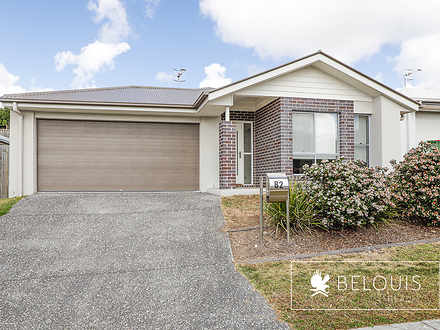 82 River Run Circuit, Ormeau Hills 4208, QLD House Photo