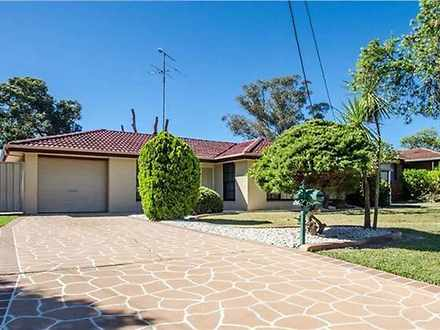 23 Piper Close, Penrith 2750, NSW House Photo
