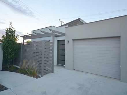 11 Latitude Court, Ballarat East 3350, VIC House Photo
