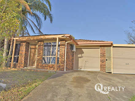 240 Henty Drive, Redbank Plains 4301, QLD House Photo