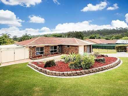 2/2 Columbia Court, Oxenford 4210, QLD House Photo