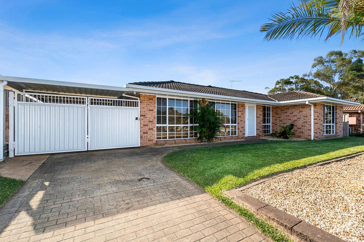 Cranebrook 2749, NSW House Photo
