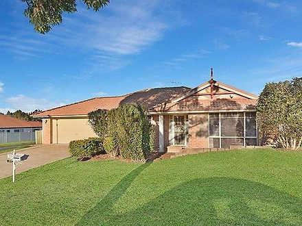 31 Barrington Drive, Woongarrah 2259, NSW House Photo