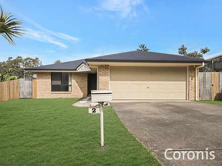 2 Kennerton Court, Morayfield 4506, QLD House Photo