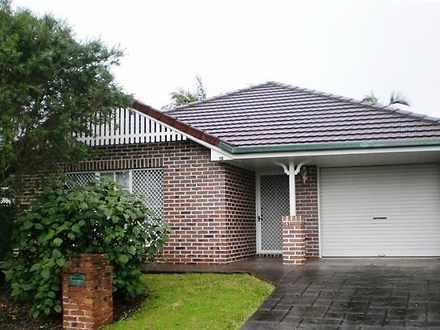 18 Premworth Place, Runcorn 4113, QLD House Photo