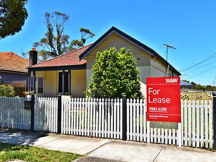 12 Mann Street, Chatswood 2067, NSW House Photo