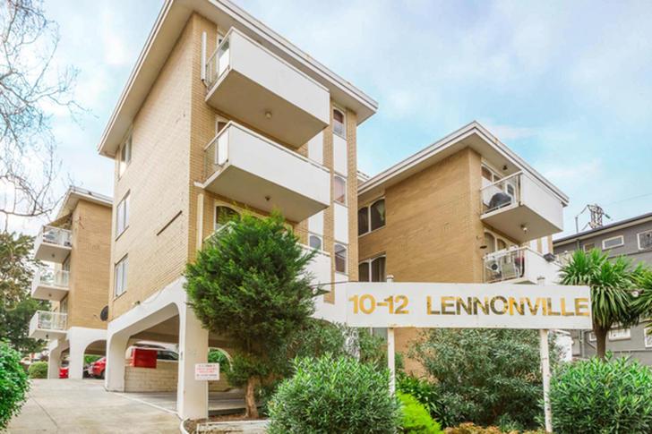 8/10-12 Lennon Street, Parkville 3052, VIC Apartment Photo