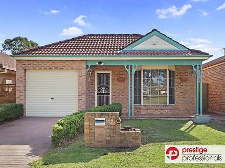 17 Morton Court, Wattle Grove 2173, NSW House Photo