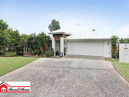 15 Bloomfield Court, Ormeau 4208, QLD House Photo