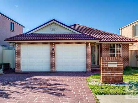 39 Bow Street, Parklea 2768, NSW House Photo