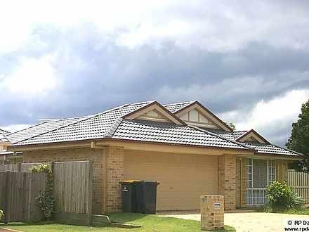 19 Emerald Street, Runcorn 4113, QLD House Photo