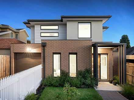 394A Springfield Road, Mitcham 3132, VIC Townhouse Photo