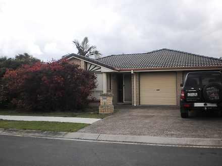 23 Kidman Place, Keperra 4054, QLD House Photo