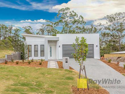 141 George Alexander Way, Coomera 4209, QLD House Photo