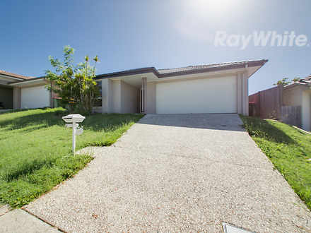 100 Valentine Circuit, Augustine Heights 4300, QLD House Photo
