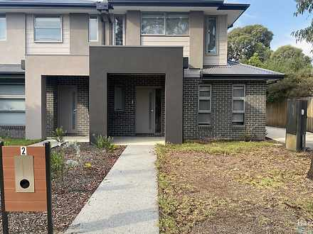 2/68 Strathmerton Street, Reservoir 3073, VIC Townhouse Photo