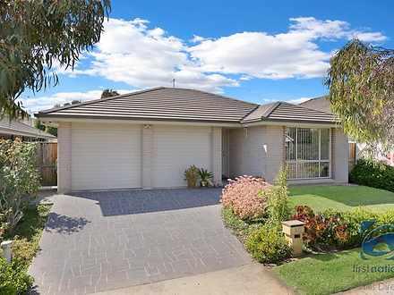 37 Pokolbin Avenue, The Ponds 2769, NSW House Photo