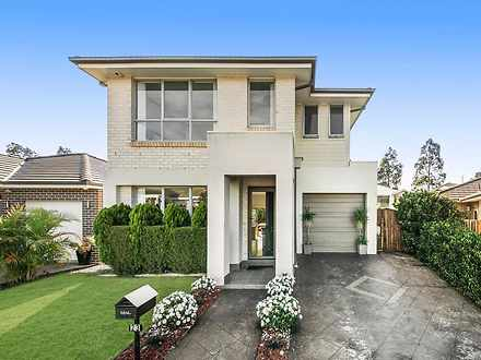23 Holly Street, Rouse Hill 2155, NSW House Photo