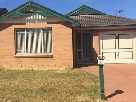 32 Daintree Drive, Wattle Grove 2173, NSW House Photo