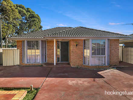 1 Brookglen Court, Epping 3076, VIC House Photo