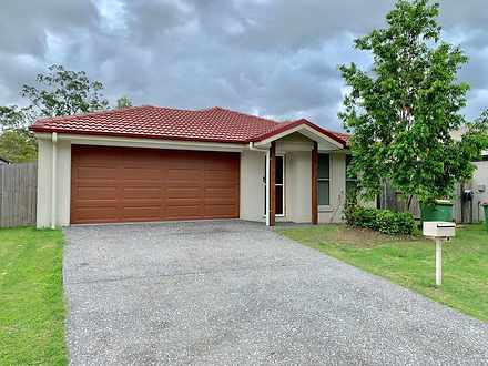 7A Cardena, Augustine Heights 4300, QLD House Photo