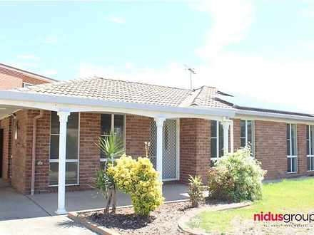 9 Hobson Place, Plumpton 2761, NSW House Photo