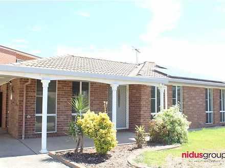 9 Hobson Place, Plumpton 2761, NSW House Photo
