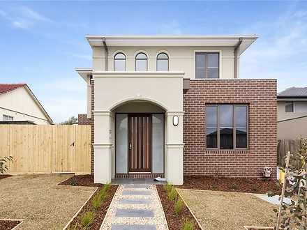 1/12 Terrigal Street, Chadstone 3148, VIC Townhouse Photo