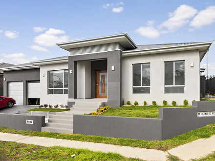 109 Foxall Road, North Kellyville 2155, NSW House Photo