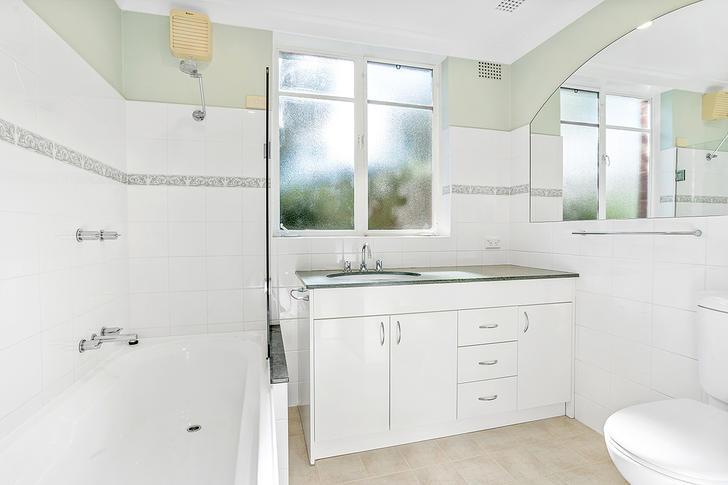 2/123 Burns Bay Road, Lane Cove 2066, NSW Apartment Photo