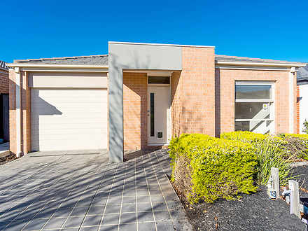 7 Cockatiel Circuit, Craigieburn 3064, VIC House Photo