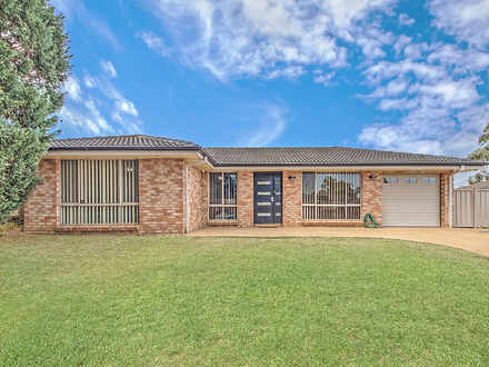 19 Welling Drive, Narellan Vale 2567, NSW House Photo