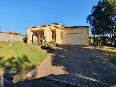 5 Wingate Court, Varsity Lakes 4227, QLD House Photo