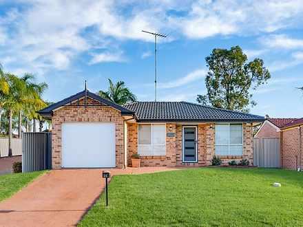 25 Jillak Close, Glenmore Park 2745, NSW House Photo