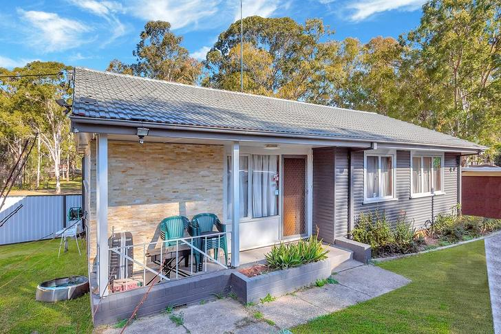 51 Busby Road, Busby 2168, NSW House Photo