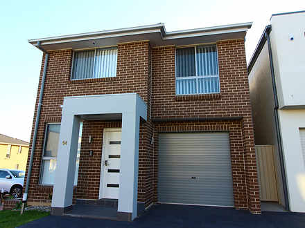 14 Cottage Glade, Schofields 2762, NSW Townhouse Photo