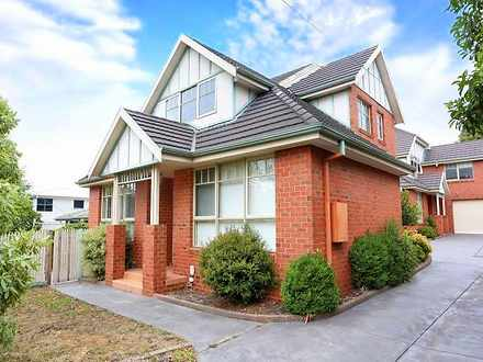 1/506 High Street Road, Mount Waverley 3149, VIC Townhouse Photo