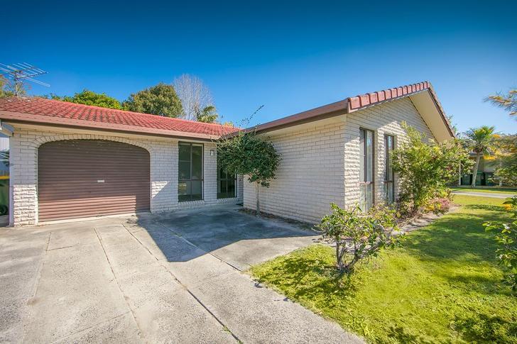 8 Toona Place, Yamba 2464, NSW House Photo