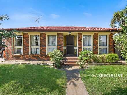 9 Northgate Drive, Springvale South 3172, VIC House Photo
