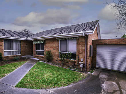 2/402 Stephensons Road, Mount Waverley 3149, VIC Unit Photo