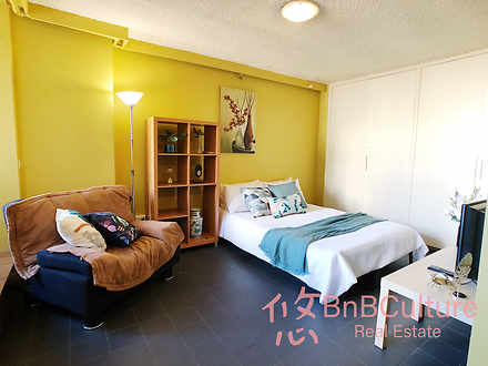 10I/131  Lonsdale St Street, Melbourne 3000, VIC Apartment Photo