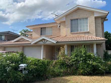 1A Alt Close, West Hoxton 2171, NSW House Photo