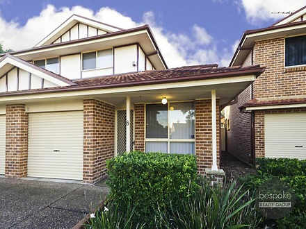 8/133 Bringelly Road, Kingswood 2747, NSW Townhouse Photo