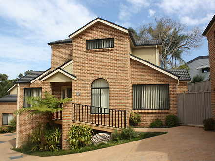 8/17 Henry Kendall Avenue, Padstow Heights 2211, NSW House Photo