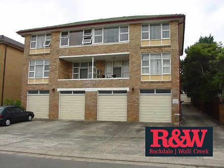 2/52 Monomeeth Street, Bexley 2207, NSW Unit Photo