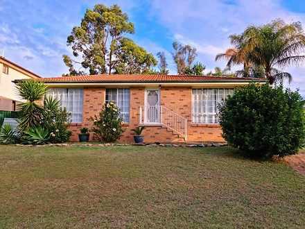 76 Cleopatra Drive, Rosemeadow 2560, NSW House Photo