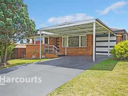 41 Throsby Way, Ambarvale 2560, NSW House Photo